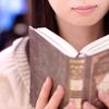 読書が苦手だった私が読書が好きになってプラスになった事5つ