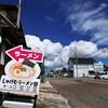 『小料理じゅげむ・ラーメン部』なかなか来れなかったが今回初訪問(^_^)ゞ