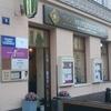 ミビス(Mibi's):プラハ新ベトナムレストランで火鍋