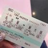 KaQiLa〜カキラ〜フォーラム2018①