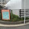 北口最寄りのバス停