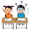 子どもの不登校・登校拒否。その時、親として何ができるのか?