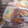 ベイクドチーズタルトがたくさん!! - プレシア湘南工場 アウトレットデザート