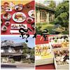 【オススメ5店】柏・南柏・松戸・新松戸・我孫子(千葉)にある和食が人気のお店