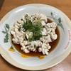 タラの白子ポン酢、椎茸焼き、生絞りサワーで晩酌。タラの白子ポン酢がマズイ。。。