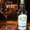 ウィスキー(308)ボウモア17年 かもめボトル