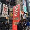 春休み旅行③ ~NY Broadway!~