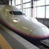 今までありがとう!ラストラン前のE4系新幹線「MAX」にお別れ乗車してきた②