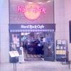 ハードロックカフェ Hard Rock CAFE 上野駅店