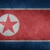 北朝鮮のハッカーは個人を攻撃対象に