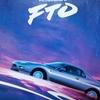 伝説の名車 FTO