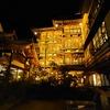 志賀高原エクストリームトレイルの後は湯田中・渋温泉でゆっくりするのがオススメ。