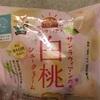 サンラヴィアンの白桃シュークリーム  食べてみました