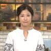 「ニュースウォッチ9」8月30日(水)放送分の感想