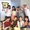 ★7月13日(木)15:00~渋谷商店部 中央エリア