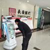 アリペイが無料の給与振込サービスを開始。銀行業界に起きているナマズ効果