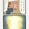 スキウサギ「進化?」