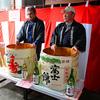 富士宮市の富士錦酒造蔵開き2018に行ってきました(2)