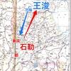 ⑥石勒の中華戦記 襄国を拠点に華北割拠へ 312年冬〜314年3月まで