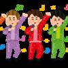 亀梨和也がKAT-TUN再始動の具体的な時期を明言!2018年5月か?