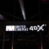 「劇場版 響け!ユーフォニアム~誓いのフィナーレ~」 またまたまたまたまた観てきました。