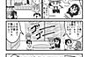 山本アットホーム 第89話「きけんな台風!」の画像