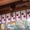 新年の賑わい 武蔵国の守り神『大國魂神社』馬場大門欅並木