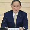 (海外の反応) 「条件のない対話」菅の手振りにも北朝鮮の「罪悪代」を。