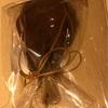 2000種類目到達!Artichoke chocolate(アーティチョーク チョコレート)