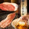 【オススメ5店】原宿・青山・表参道(東京)にある焼肉が人気のお店