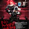 2013年~2014年に見た映画一覧