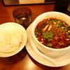 『万民酒家 中華玄武』で功夫麺と羊肉餃子を食べてきたわ!【宮城県仙台市青葉区柏木】