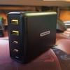 100W給電対応の小型USB PD対応充電器 TUNEWEAR 『TUNEMAX 100W GaN』レビュー