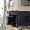 東京御徒町 Cafe Incus 半年ぶりの訪問