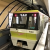大阪メトロ長堀鶴見緑地線の各駅のポケット時刻表の表紙の車両ですが…