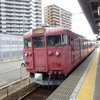 【国内旅行系】 強いて言えば、見どころは倶利伽羅駅。 IRいしかわ鉄道(石川県)