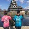 松本城ロゲイニング 混合チーム2位入賞!