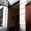 パリの和食レストラン きよ水でディナー
