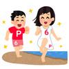 6月からのPayPayキャンペーン 3つのチェックポイント / ヤフオクやヤフーショッピングでも使える #ワクワクペイペイ