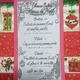 お菓子サークル3周年目突入&クリスマス会(*^▽^)/★*☆♪バラのアップルパイとアイス添え♪初のフルコースでお祝いです🎵