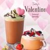 タリーズ2019年のバレンタインメニュー♪味良し、見た目良し!ぜひ飲んでみて!