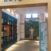 北海道旅行2014・足寄、タウシュベツ川橋梁、層雲峡温泉(2014年8月25日)