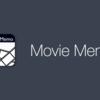むびめも -Movie Memo- Ver.4.4.0アップデート!