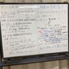 第13回 勉強会事例Ⅱ平成23・24年度~ターゲット、知識、外した要因は何か?~