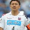 河合竜二と来季契約更新へ 「45歳まで札幌でやりたい」