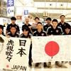 日本代表と対戦相手の戦績