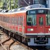 2021.9.23 撮影記録③ 箱根登山鉄道