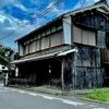 ★滋賀県の古民家