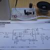 【工作動画】ブレッドボードでワイヤレススピーカーを作ってみた