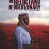 気乗りのしない革命家/イエメン:子どもたちと戦争
